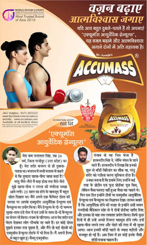 Best-weight-gainer-in-india