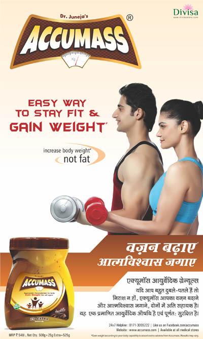 Increase-body-weight