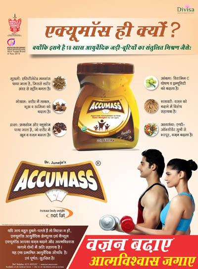 weight-gainer-supplements-for-women